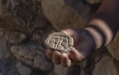 Kétezer-ötszáz éves pecsétnyomókat találtak Jeruzsálemben
