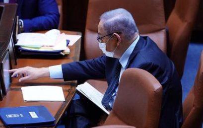 Csökkentik a törvényhozók fizetését, hogy ezzel segítsék a koronakárosultakat Izraelben