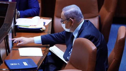 Elhalasztották Netanjahu bírósági meghallgatását