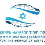 Hitközségünk egymillió forint támogatást küldött a Keren Hayesodnak