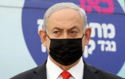 A választások utánra halaszthatják a Netanjahu per bizonyítási szakaszát