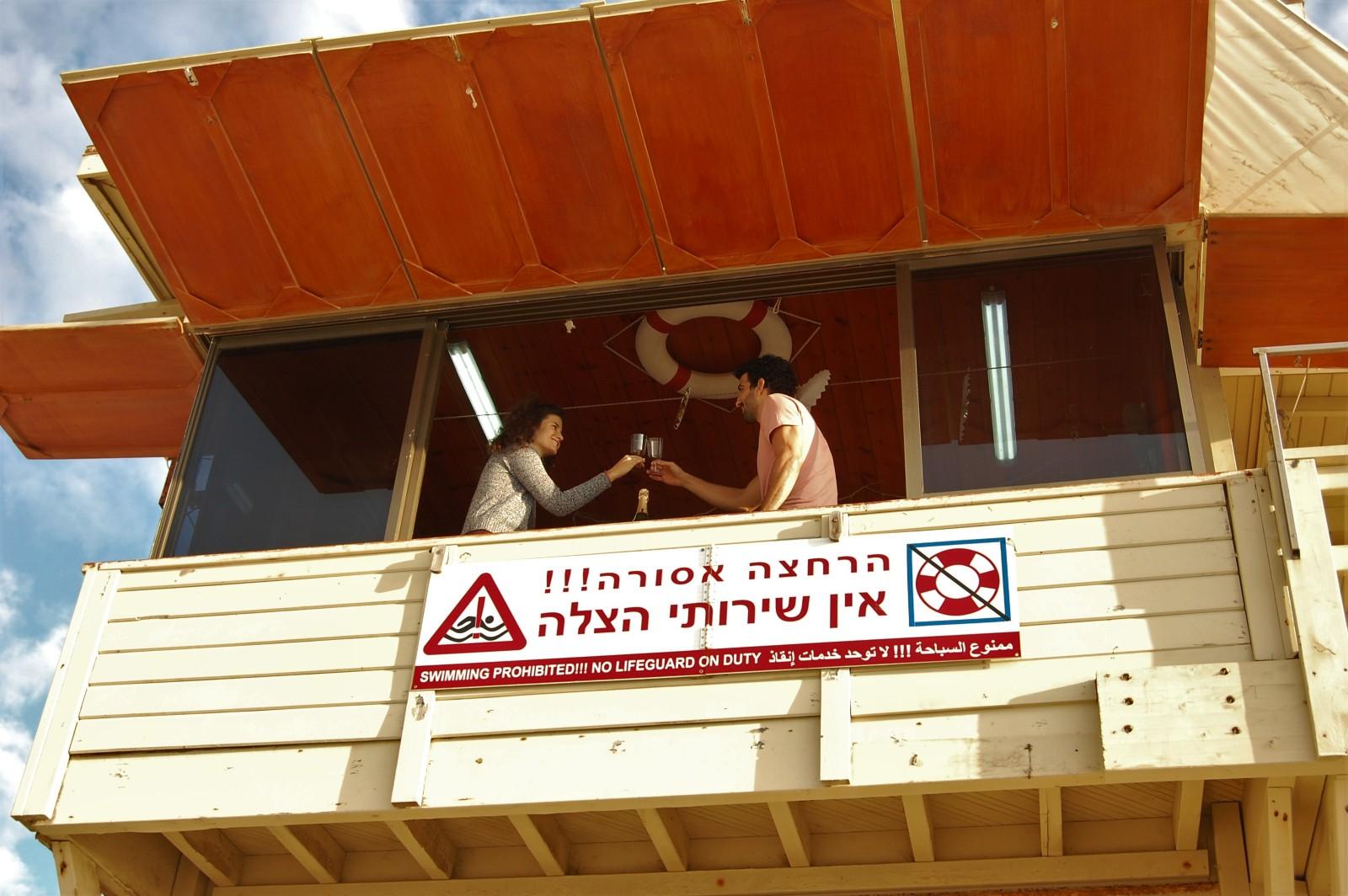A tel-avivi mentőállomások romantikus hotspotokká válnak