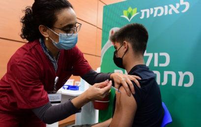 Aggasztó az új vírusváltozatok terjedése Izraelben