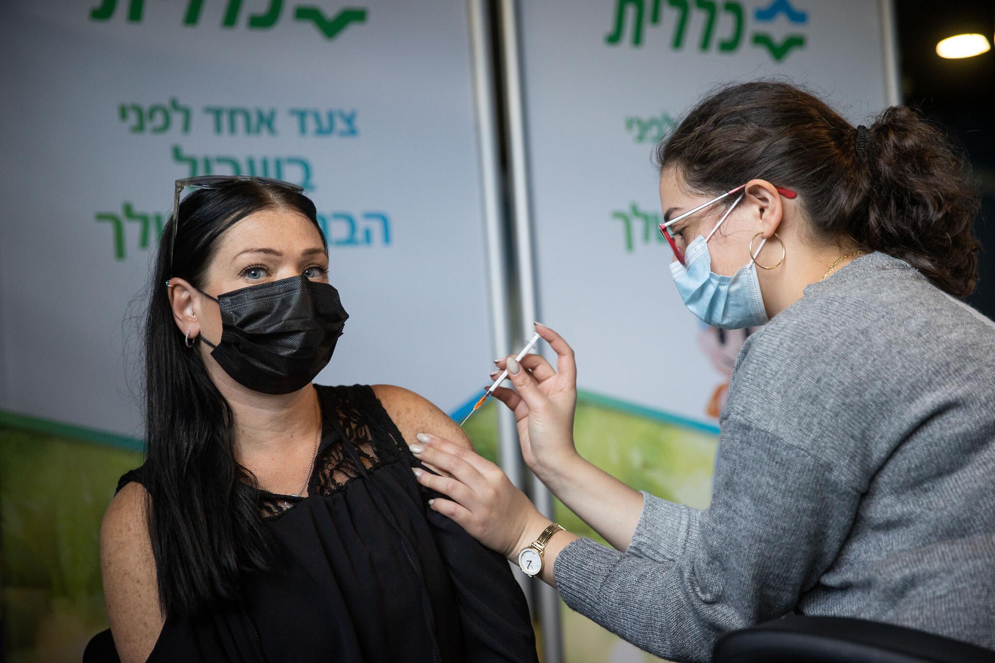 Az izraeli adatok alátámasztják a Pfizer vakcina hatékonyságát