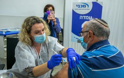 Negyven évre csökkentették a harmadik oltásra jogosultak alsó korhatárát Izrael