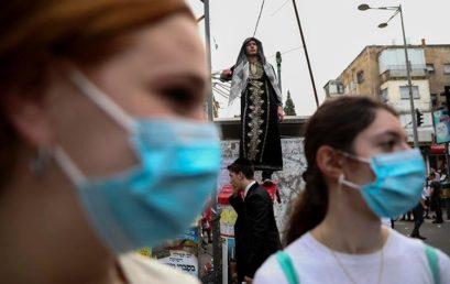 Purim Izraelben: kiscsoportos imádkozások, otthoni ünneplés