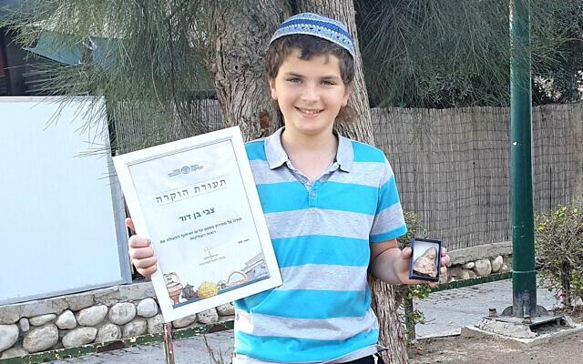Kétezerötszáz éves termékenységi amulettet talált egy kisfiú Izraelben