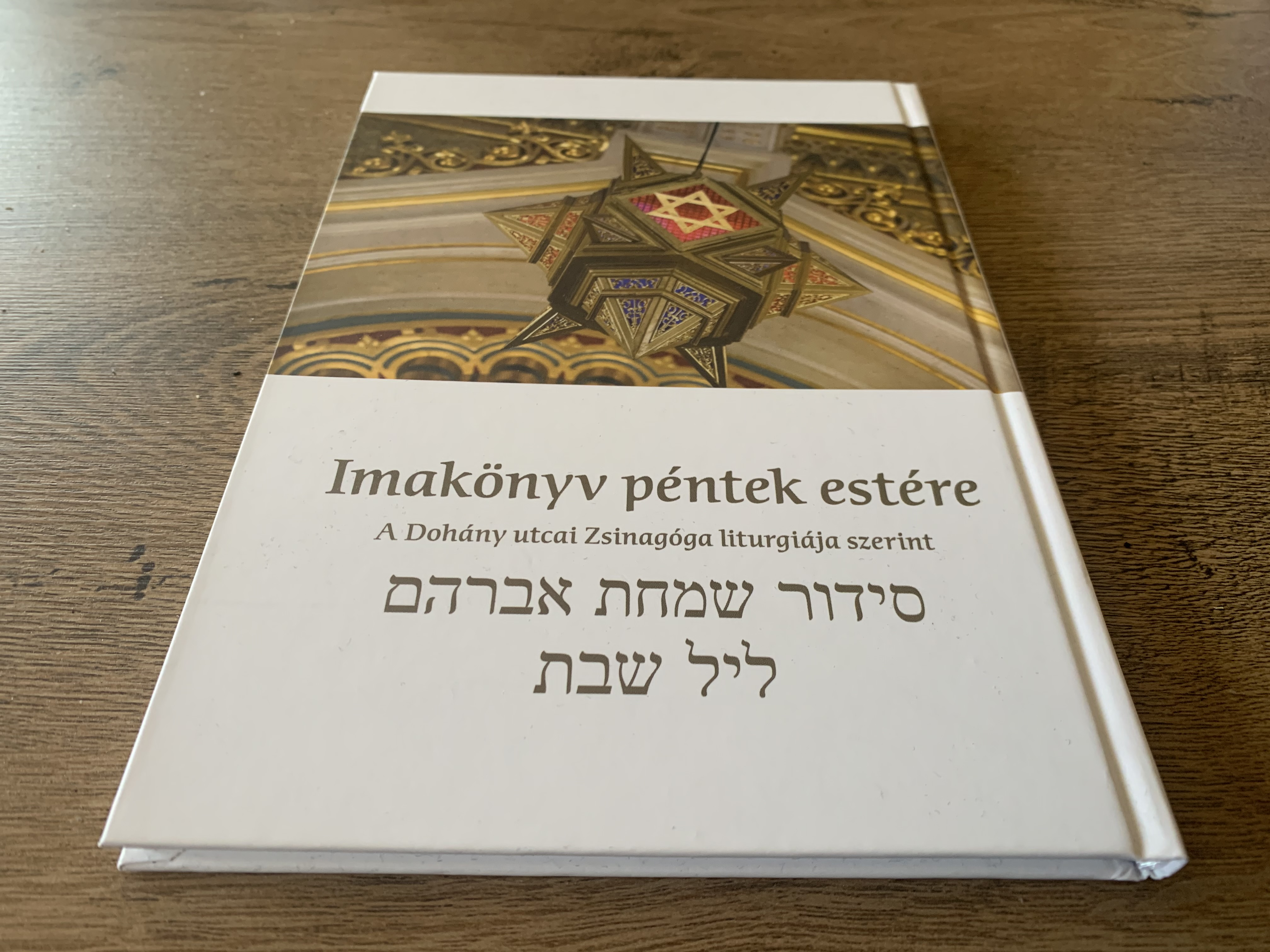 Új imakönyv a Dohány zsinagóga liturgiája szerint