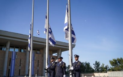Ma gyásznap van Izraelben