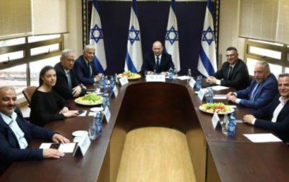 Megszerezte a szükséges parlamenti többséget az új izraeli kormány
