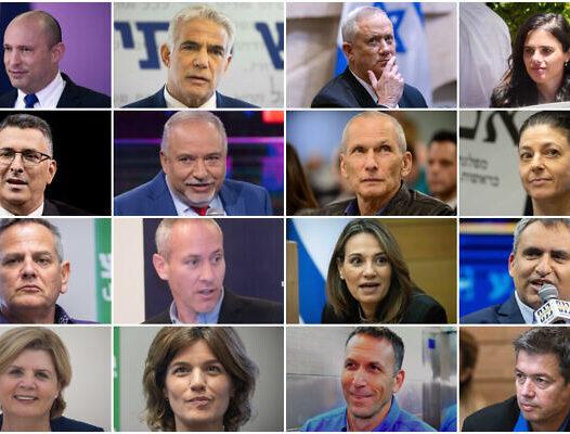 Ma teszi le az esküt Izrael új kormánya