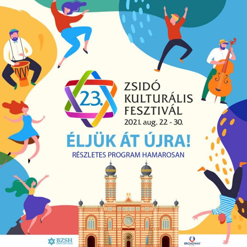 Idén ismét lesz Zsidó Kulturális Fesztivál